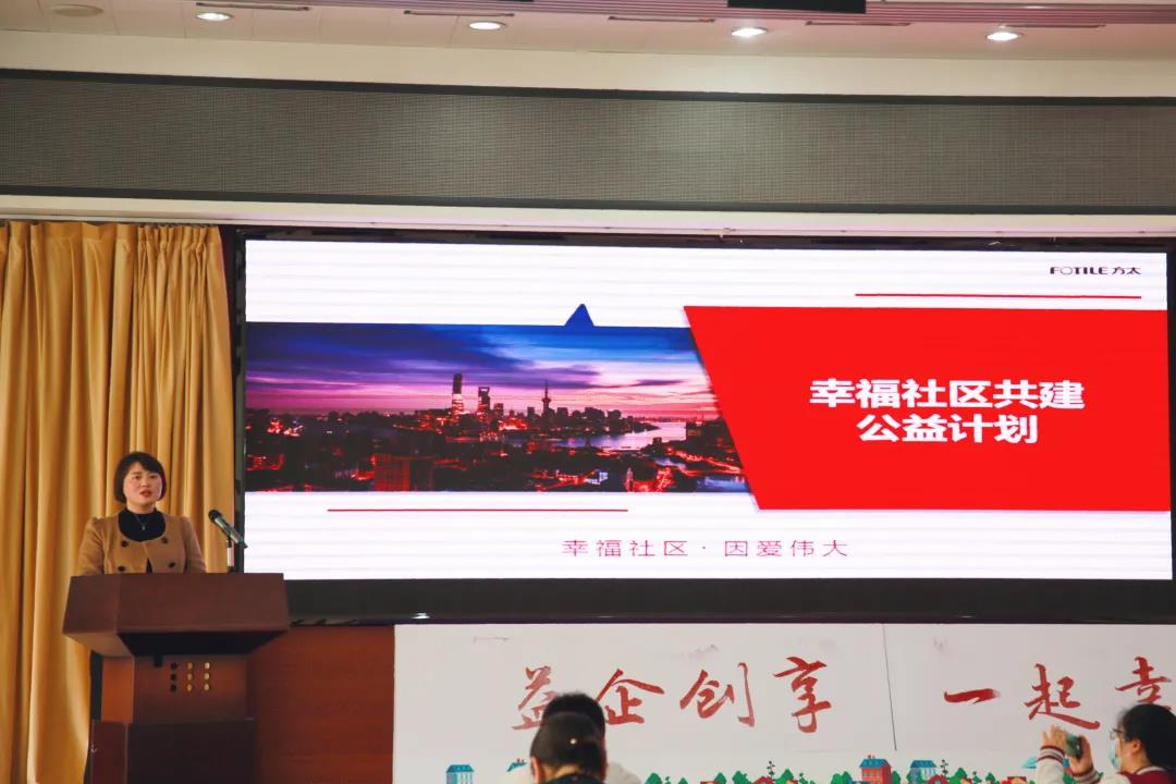 方太协同北京朝阳社区融入幸福创享新赛道